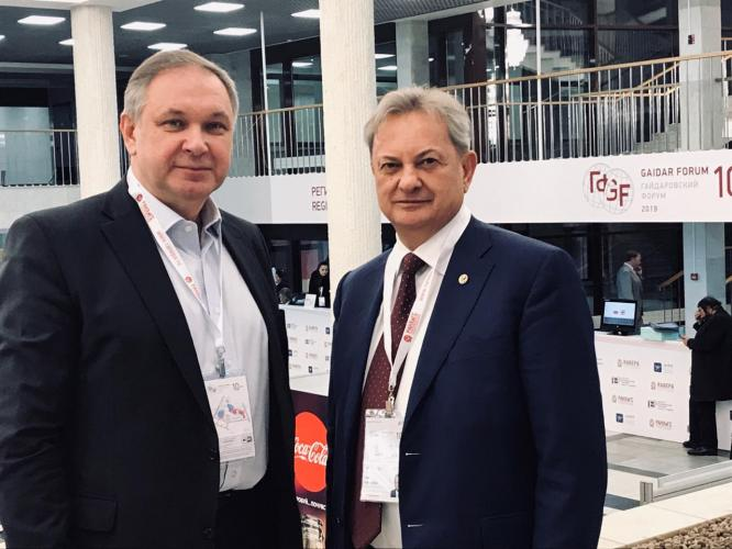Rector of the Stavropol State Agrarian University, Academician of the Russian Academy of Sciences, Professor V.I. Trukhachev spoke at the Gaidar Forum in Moscow