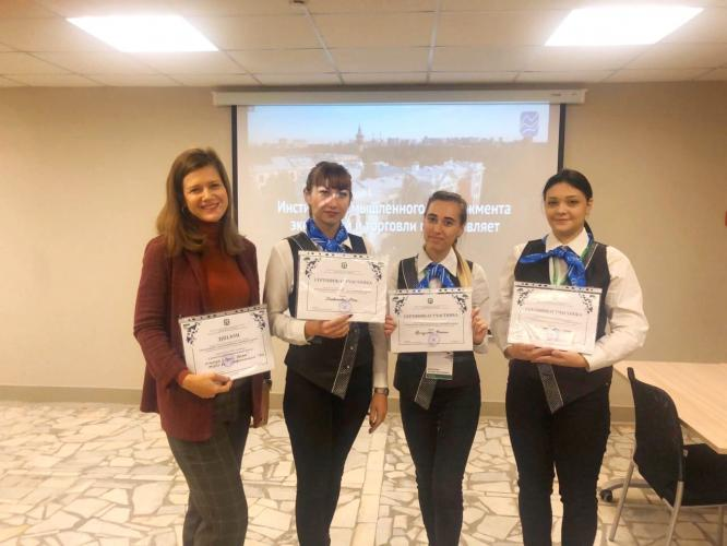 "Faculty of socio-cultural service and tourism at the All-Russian Student Olympiad ""Hotel and tourism business: innovations and trends"""