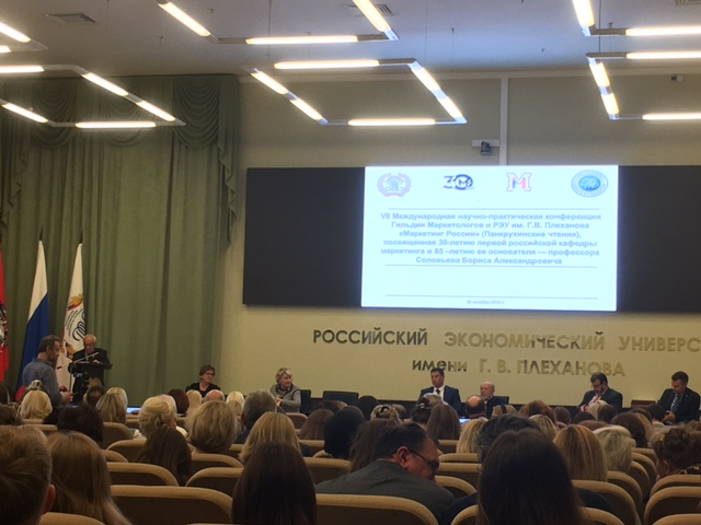 "VII International Research and Practice Conference of the Guild of Marketers and Plekhanov Russian University of Economics ""Marketing of Russia"""