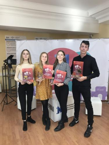 Awarding of winners and prize-winners of the regional contest «Media Personality-2019»