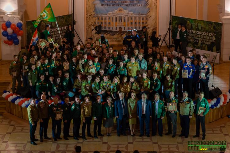 All-Russian forum of student groups of universities of the Ministry of Agriculture of the Russian Federation