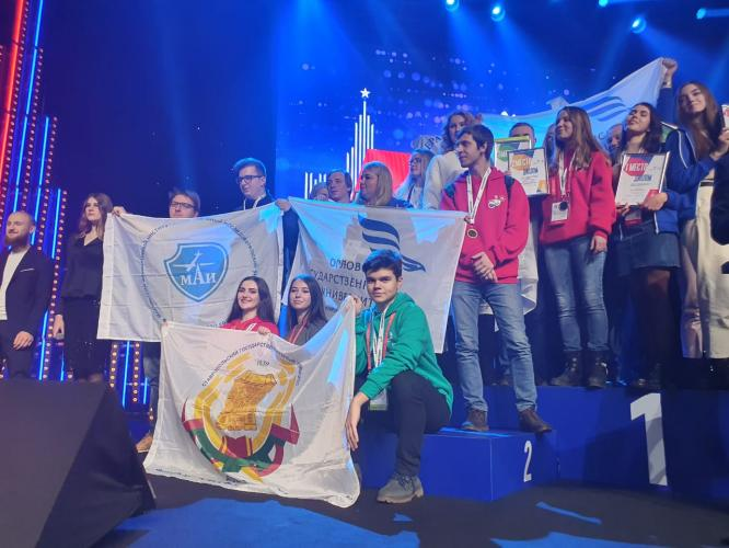 Prizes of students of the Stavropol State Agrarian University at the Final III of the national interuniversity championship Worldskills Russia