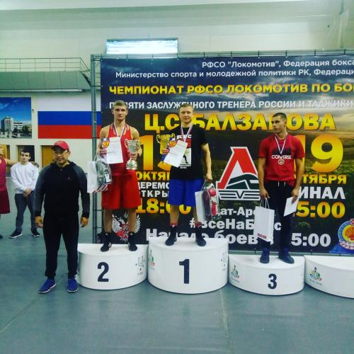 "Silver medal at the Championship of the Russian Physical Education and Sports Society ""Lokomotiv"" in boxing has a student of the Agrarian University"