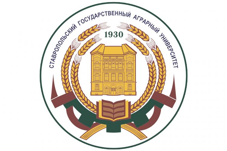 Meet – Stavropol State Agrarian University!