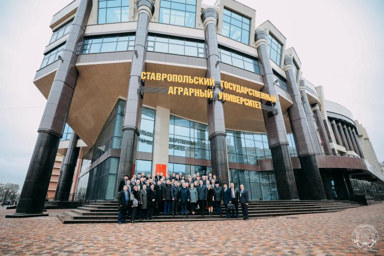 All-Russian meeting of rectors of agrarian universities of the Ministry of Agriculture of the Russian Federation