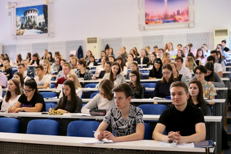 An open lecture course from the Central Bank of Russia has started at the Accounting and Finance Faculty
