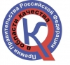 The prize of the Government of Russia in the field of quality for 2017 was awarded the Stavropol State Agrarian University