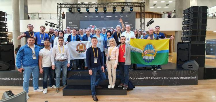 "In SKOLKOVO Institute of science and technology we completed the intensive ""Island 10-22»"