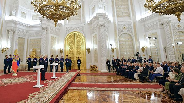 Presentation of State Prize of the Russian Federation