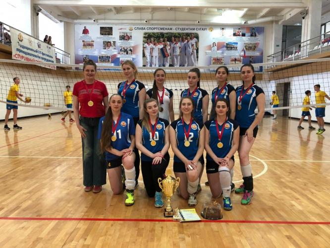 The 37th Open Regional Volleyball Cup in memory of S. Serikov