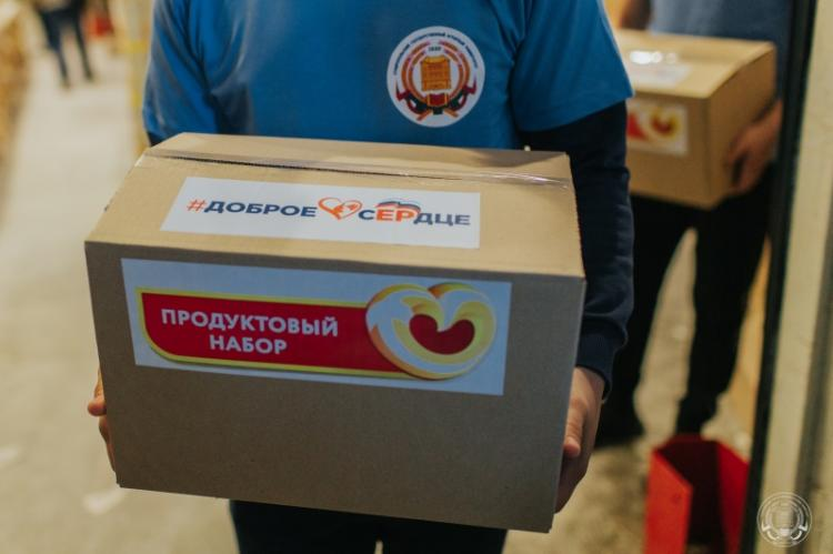 "Students of Stavropol State Agrarian University continue to participate in the ""Kind Heart"" campaign."